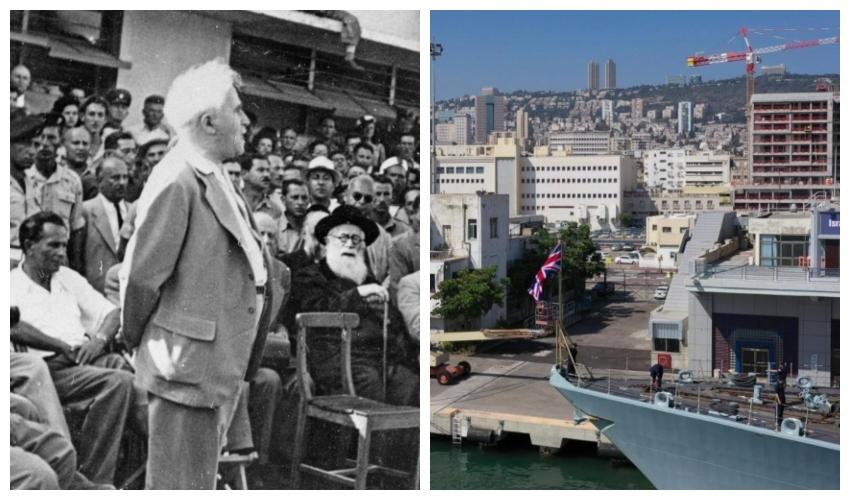 ספינת הקרב הבריטית בנמל חיפה, בן גוריון בנמל חיפה (צילומים: גיאודרונס, ארכיון נמל חיפה)