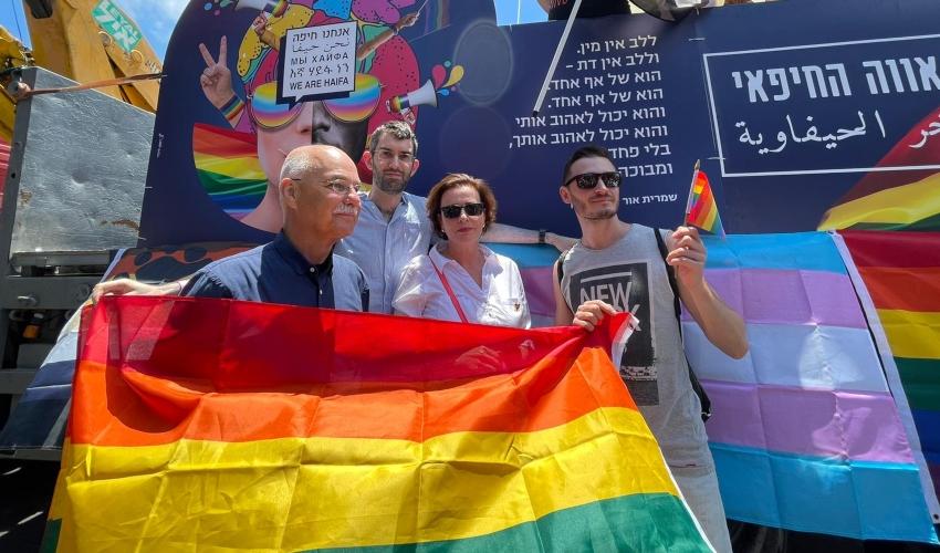 מצעד הגאווה בחיפה (צילום: ראובן כהן, עיריית חיפה)