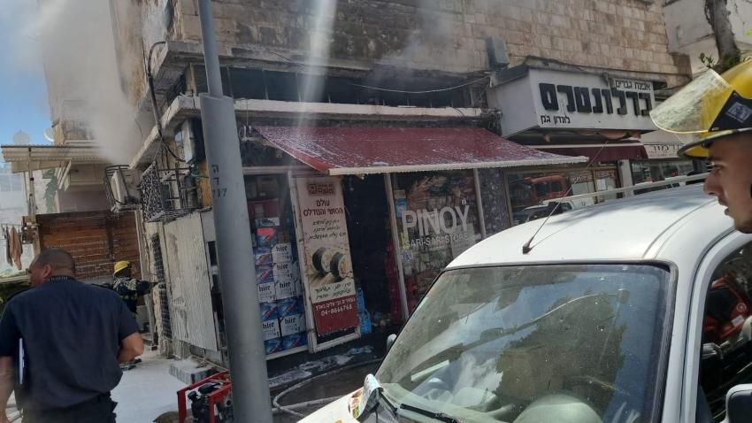 שריפה במסעדה ברחוב החלוץ בחיפה (צילום: דוברות כבאות והצלה)