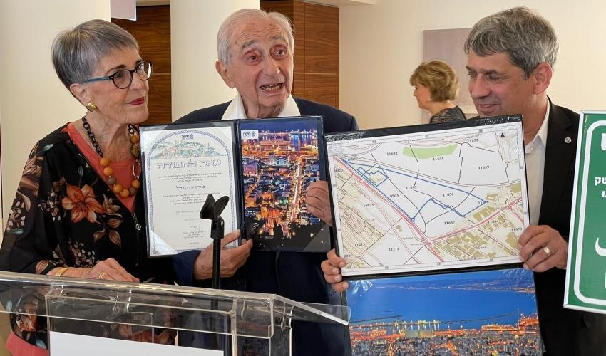 עוזיה גליל בטקס קריאת פארק תעשייה על שמו (צילום: ראובן כהן, עיריית חיפה)
