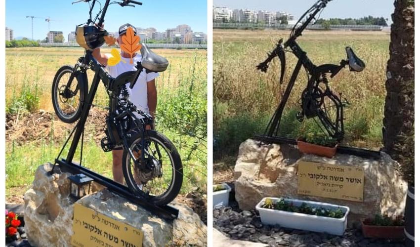 """הושחתה האנדרטה לזכרו של אושר אלקובי ז""""ל (צילומים: עיריית קרית ביאליק)"""
