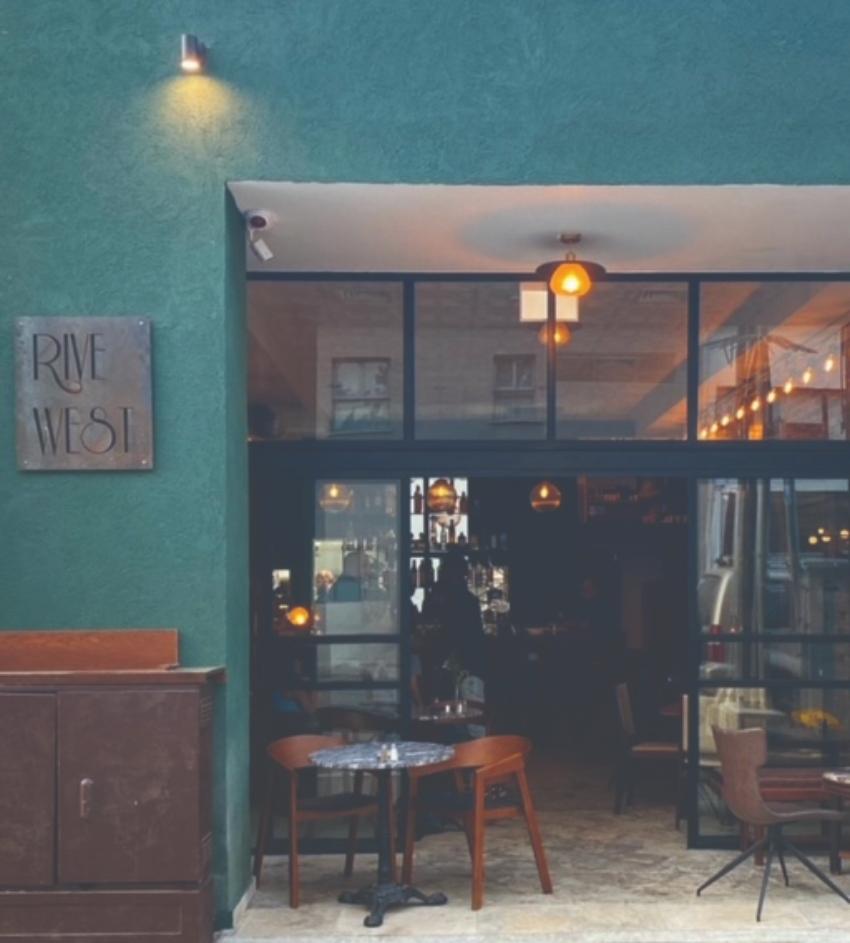מסעדת Rive West (צילום: רוית דנינו)
