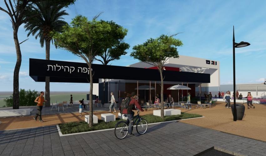 המרכז השכונתי שיוקם בנווה פז (הדמיה: קרדיט: משרד אדריכלים לוינטון ושומני)