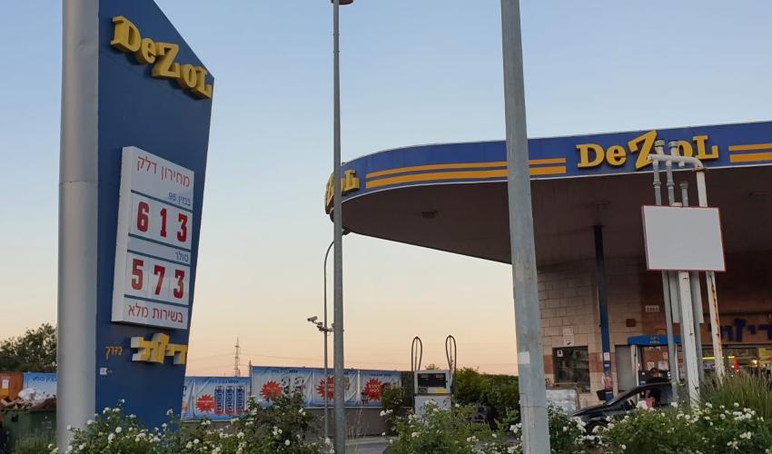 """תחנת הדלק """"דיזול"""" במפרץ חיפה (צילום: המשרד להגנת הסביבה)"""