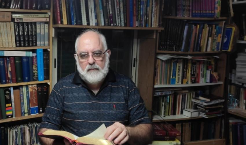 """פרשנות למגילת רות מנקודת ראות יהודית לקורא הערבי. אלברט יעקוב (צילום: יח""""צ)"""