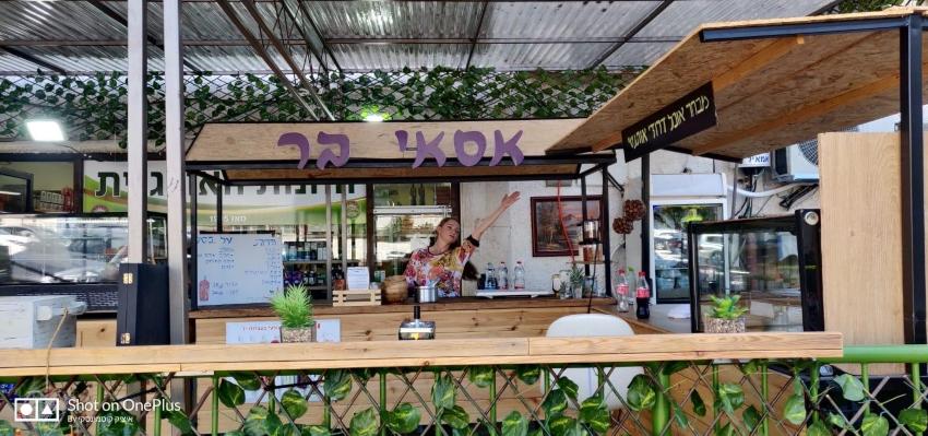 """ה""""אסאי בר"""" בחנות האורגנית ברוממה (צילום: דף הפייסבוק)"""