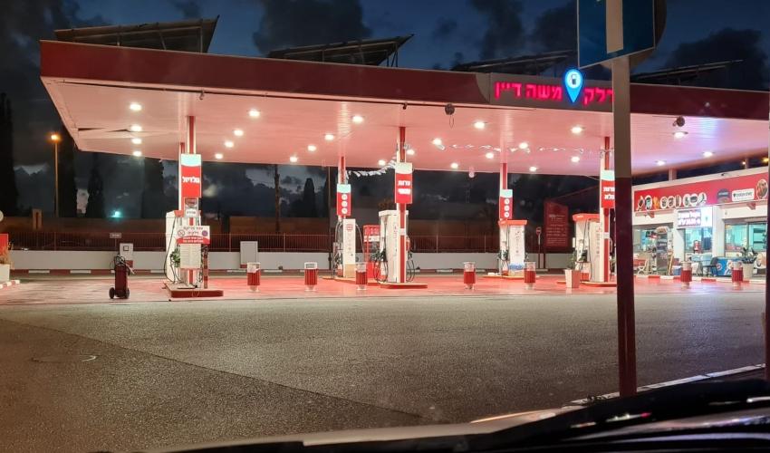 """תחנת הדלק """"פל ים"""" ברחוב משה דיין (צילום: משרד האנרגיה)"""