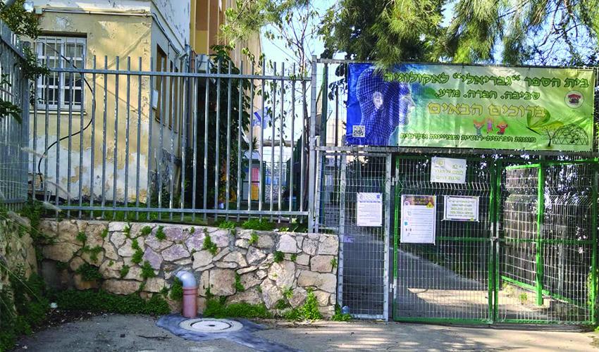 """""""לעירייה לא השתלם לעשות שיפוצים כפולים"""". בית הספר גבריאלי (צילום: יאנה אסמר)"""