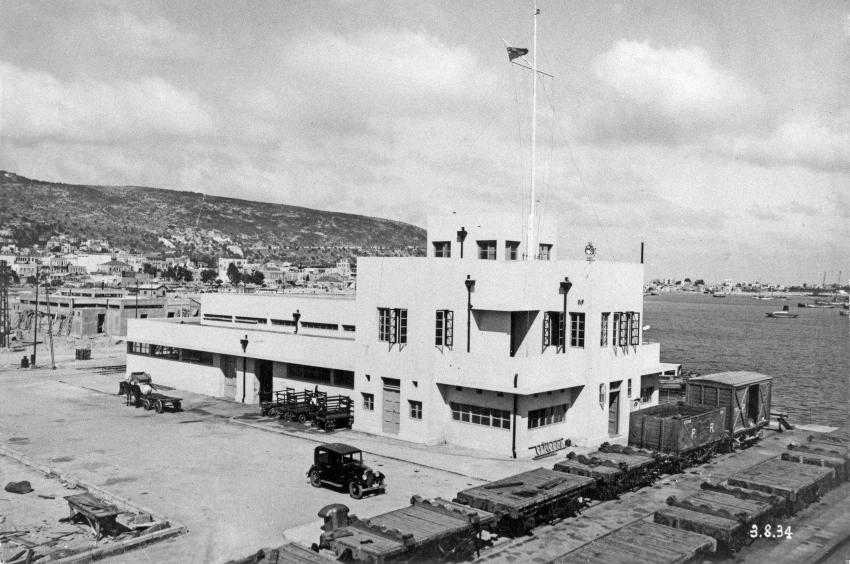 הבניין המנדטורי בנמל חיפה (צילום: ארכיון נמל חיפה)