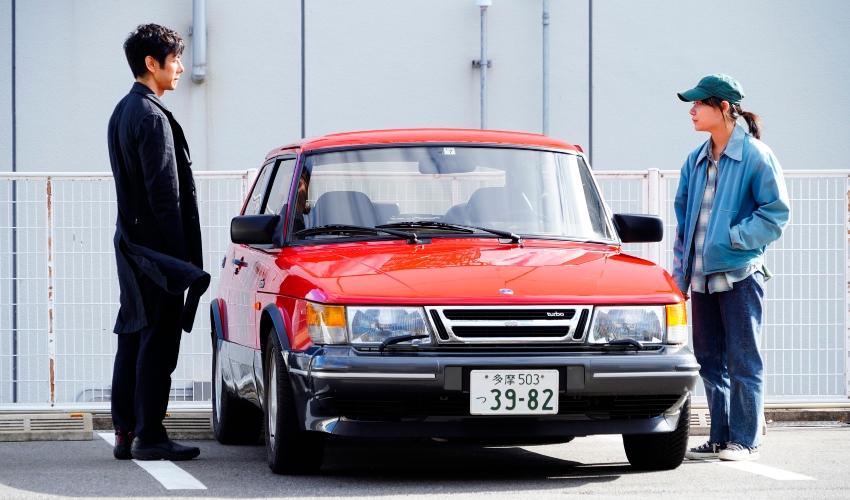 """""""הנהגת של מר יוסוקה"""". זוכה פרס התסריט והביקורת בפסטיבל קאן (צילום: יח""""צ)"""