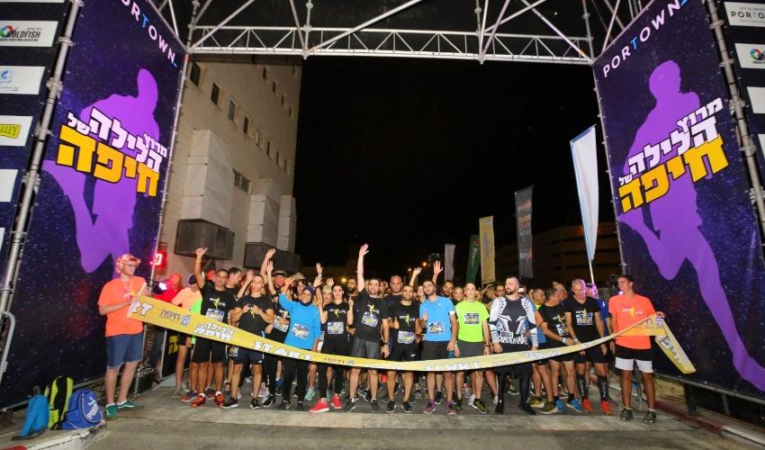 מרוץ הלילה של חיפה (צילום ארכיון: תומר פדר)