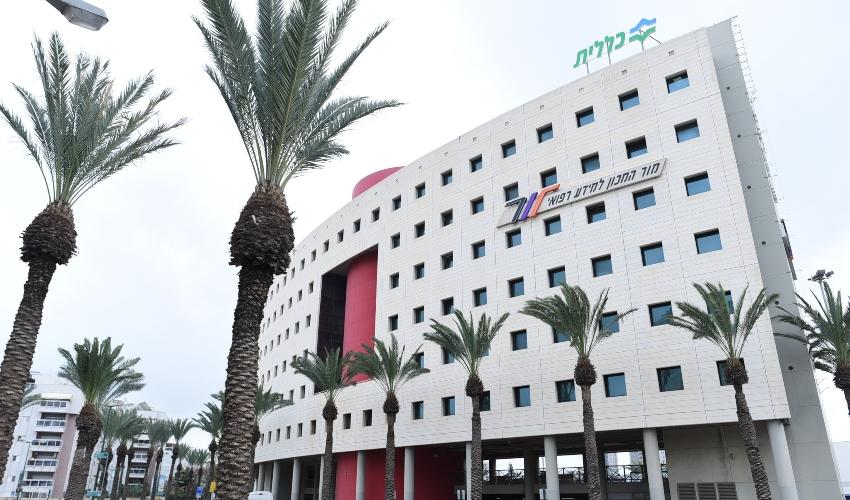 המרכז הרפואי זבולון (צילום: ערן לביא)