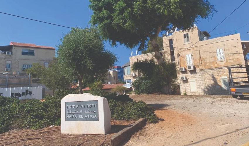 """""""יש פה פינות יפהפיות, והתושבים רק ירוויחו"""". שכונת חיפה אל עתיקה (צילום: חגית הורנשטיין)"""