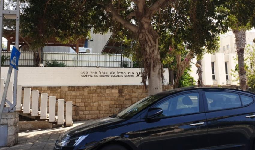 בית החייל (צילום: בועז כהן)