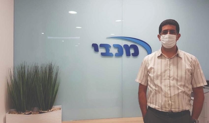 """ד""""ר רמי סמור (צילום: דוברות מכבי)"""