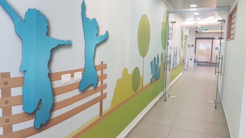 מחלקת הילדים במרפאת איישטיין | צילומים: דוברות כללית