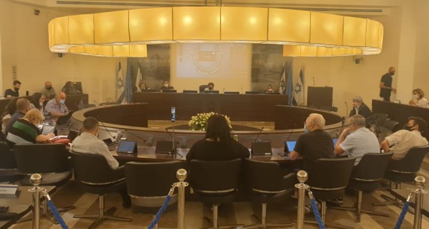 ישיבת מועצת העיר, 5 באוקטובר 2021 (צילום: בועז כהן)