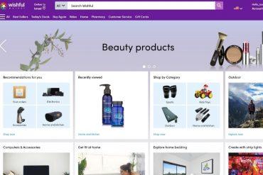 דף הבית החדש של אתר זירת הסחר המקוון Wishful Market