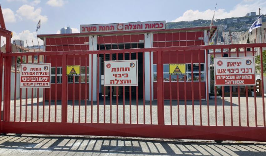 תחנת כבאות והצלה בחיפה (צילום: בועז כהן)